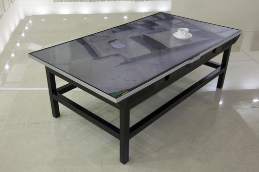 Max_width_coffee_table_