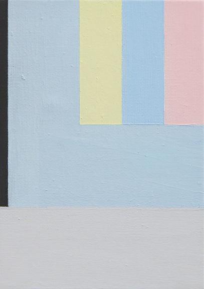 Max_height_minku_kim___s.e.p__early_dawn____2017__7x5_in.__oil_on_canvas_board__small_